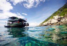 Photo of 15 điểm Du lịch Quảng Trị hấp dẫn